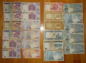 Macau ✨ 23 Banknotes ✨ 1,060 pataca ✨ Collections & Lots #631330