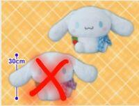 NEW 2020 Cinnamoroll Check Ribbon & Cherry Soft Big Plush 30cm Sanrio Japan