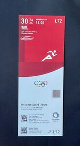 Tokyo 2020 Athletics day one July 30th  unused ticket Mint RARE