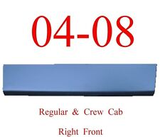 04 08 Crew Cab Right Front Lower Door Skin Bottom Ford Truck Super Crew 1988-172