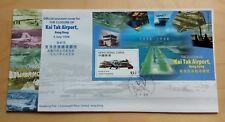 China Hong Kong 1998 Closure Kai Tak Airport SS FDC 中国香港启德机场关闭小型张纪念封