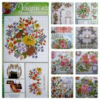 UZ-11 Counted Cross stitch DMC Embroidery - Flower Patterns in Ukrainian style
