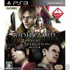 Used PS3 BIOHAZARD 4 HD Revival Select PLAYSTATION 3 SONY JAPAN JAPANESE IMPORT