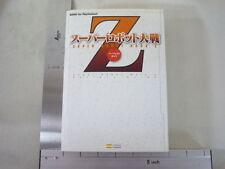 SUPER ROBOT WARS Z Gundam Perfect Game Guide Book Japan Play Station 2 RARE SB*