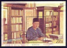 2002 Malaysia Famous Scholar Zaba (Za'ba), Miniature Sheet Stamp Mint Not Hinged