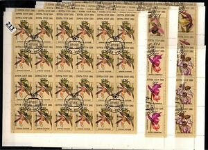 # 72X RUSSIA 1991 - CTO - FLOWERS - ORCHIDS - FLORA - WHOLESALE