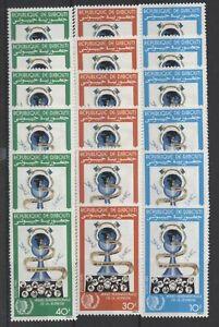 [P25213] Djibouti 1985 good set very fine MNH stamps X6