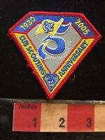 1930-2005 75th Cub Scout Anniversary BSA Boy Scout Patch 75WT