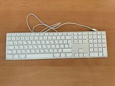 EXCELLENT CONDITION Genuine Apple USB Wired A1243 Silver Keyboard