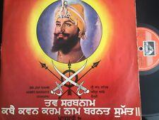 PUNJABI LP Vinyl Record Indian Religious Devotion Songs SRI JAP SAHIB & others .