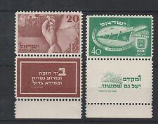 FRANCOBOLLI 1950 ISRAELE II° ANNIVERSARIO 20 + 40 P. CON APPENDICE MNH Z/4562