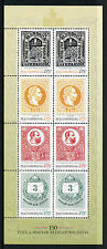 Hungary 2017 MNH Hungarian Stamp Issuance 150 Years 8v M/S Stamps on Stamps