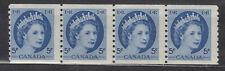 1954 #348 5¢ QUEEN ELIZABETH II WILDING PORTRAIT ISSUE COILS STRIP OF 4 F-VFNH