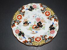ASHWORTH IRONSTONE CHINA DINNER PLATE 3/529 ROYAL COAT OF ARMS MARK c1862-1891