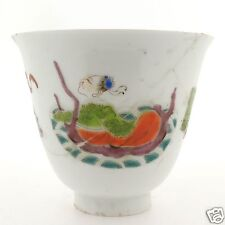 Antique Signed Chinese Porcelain Cup With Very Thin Walls & Enamel Decoration Pc