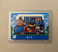 Boyd #21 *Authentic* Animal Crossing Amiibo Card | NEW | JPN Version |