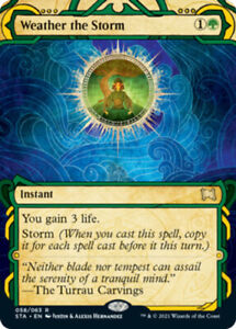 1x (058/063) Weather the Storm - FOIL MTG Strixhaven: Mystical Archive NM Magic