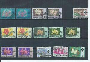 Sarawak stamps  A range of the 1979 / 1983 etc Flowers used plus  (P027)