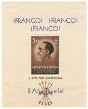 Spanish Civil War Sheet Stamps