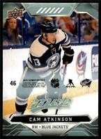 2019-20 19-20 UD Upper Deck MVP Puzzle Backs Barzal #46 Cam Atkinson