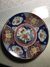 Japanese Imari Ware Porcelain a set of 3 Decorative Tidbit Plates