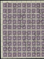 Canada J20 - 1938 Postage Due UL Plate #1 full sheet of 100. Exhibit Quality, VF