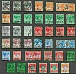 MALAYSIA BMA Stamp COLLECTION George VI  MINT USED Ref:QV866a
