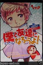 """JAPAN Hetalia: Axis Powers """"Tabi no Kaiwa Book: Russia"""""""