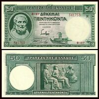 Greece P-107 50 Drachmas Year 1939 Hesiod aUNC Banknote
