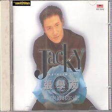CD 1994 The Best Of Jacky Cheung 年度代表作品辑(下) 張學友 一生跟你走 #2580