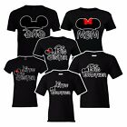 Mom Dad Big Sister little brother Mickey Family Matching shirts. disney Vacation