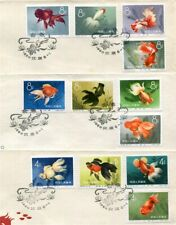 D069461 PR China 1960 S38 Goldfish Complete Set VFU on FDC's