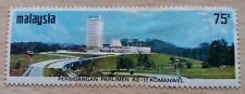Malaysia Postage 75 Sen Stamp Features Parliament Building - UNUSED & MINT Stamp
