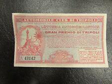 Biglietto lotteria AUTOMOBILISTICA GRAN PREMIO DI TRIPOLI 1932          3/17