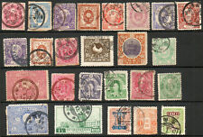 Japan selection of early used stamps FU (iv)