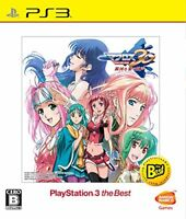 New PS3 Macross 30 The Voice that Connects the Galaxy Best REGION FREE JP Game