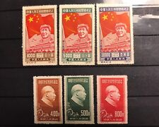 China 1950 & 1951 Mao Foundation Of Peoples Republic & Party Anniversary  Stamps
