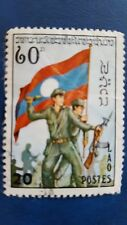 LAOS STAMPS 1978  MINR 458