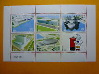 LOT 7211 TIMBRES STAMP BLOC FEUILLET EXPOSITION UNIVERSELLE PORTUGAL ANNEE 1998