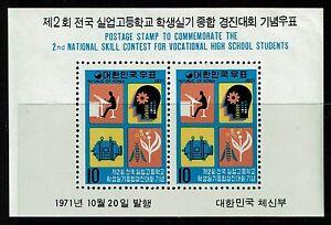 Korea SC# 802a, Mint Never Hinged, Upper Right Corner Crease -  Lot 031917