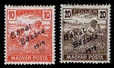 1919 HUNGARY #10N22-23 BANAT BACSKA TYPE A MAGYAR POSTA - OGH - VF - $60(E#9888)