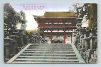 Kasuga Shrine Nara Japan Japanese Postcard