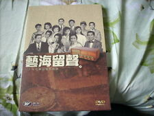 a941981 Chan Po Chu 陳寶珠 Movie Songs DVD Connie Shao Fong Fong 蕭芳芳 藝海留聲