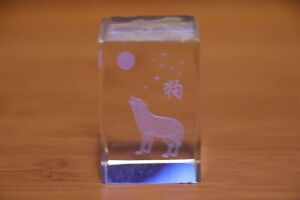 Wolf Howling at the Moon Rectangle Table Desk Glass Decoration