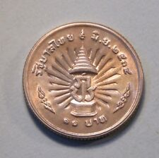 1971 Thailand 10 Baht Silver Coin Rama 9 King Bhumibol Adulyadej 25th Year Reign