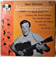 Walt Disney's Mouseketunes Vintage Children 78 Cooking with Minnie Mouse 1955