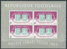 Togo - Freundschaft zwischen Togo und Israel Block 18 postfrisch 1965 Mi 4 x 456