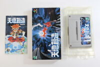 Terranigma Tenchi Souzou Boxed SFC Nintendo Super Famicom SNES Japan Import
