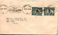 South Africa 1941 Cover to NY / Machine Cancel - Z12790