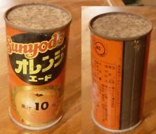 OLD JAPAN SOFT DRINK CAN, 1970s STEEL CAN, SUNYODO ORANGE